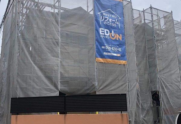外壁塗装、シーリング工事 広島県広島市 (3)