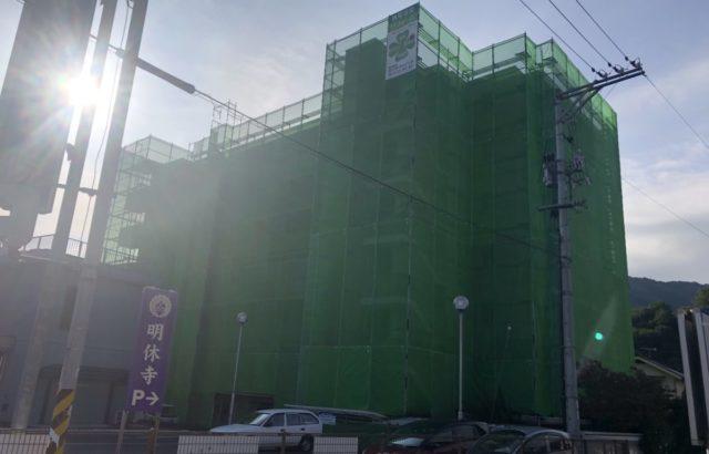 安佐南区上安PNビル ほのぼのする光景 外壁塗装 防水工事