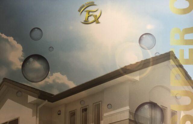 2月完工現場 その④ 呉市瀬戸見町I様邸 外壁塗装 DIA スーパーセランフレックス